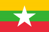 Flag_of_Myanmar..jpg
